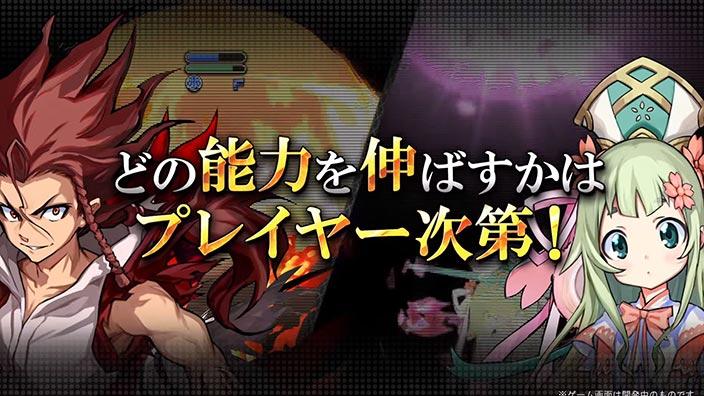 神式一閃_カムライトライブ|おすすめRPG