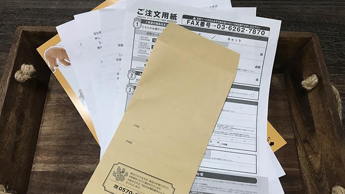 ジャガーキャットフードの口コミ・評判_ジャガーキャットフードの商品レビュー_同梱物一覧