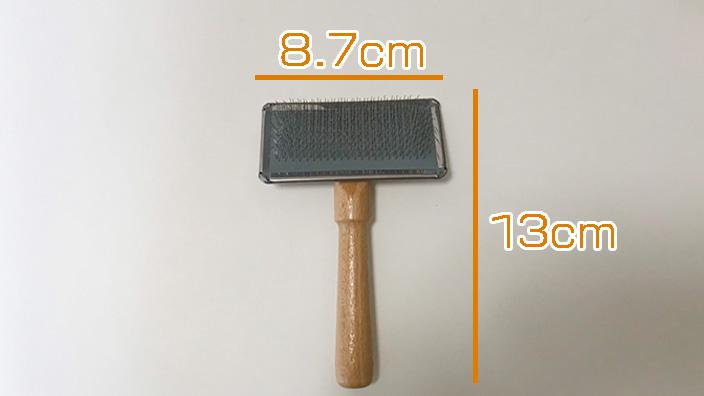 ONS-スリッカーブラシの外観と付属品