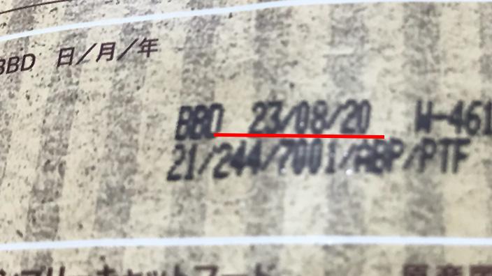 シンプリーキャットフードの口コミ・評判_賞味期限