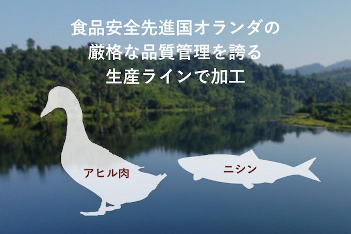 ファインペッツキャットフードの口コミ・評判_ファインペッツキャットフードのメリット・デメリット