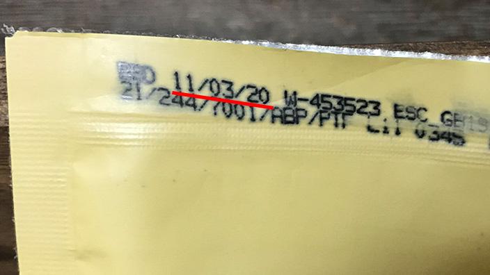 ジャガーキャットフードの口コミ・評判_ジャガーキャットフードの商品レビュー_賞味期限