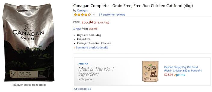 カナガンキャットフードの口コミ・評判_イギリス版のAmazonのカナガンの評価は高い