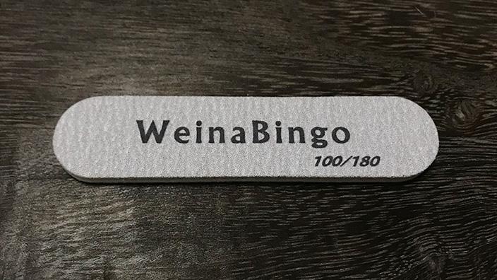 WeinaBingo_爪切り_ギロチンタイプ_やすり