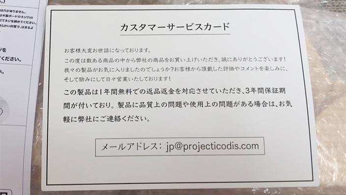 iOCHOW_つめとぎ_爪とぎ・カスタマーサービスカード