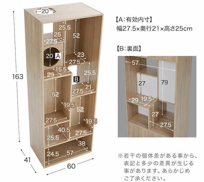 LOWYA(ロウヤ)キャットウォーク付き壁面本棚_外観とサイズ_2