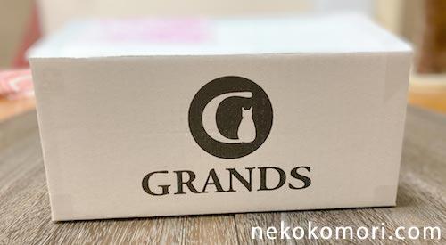 GRANDS(グランツキャットフード)の梱包段ボール