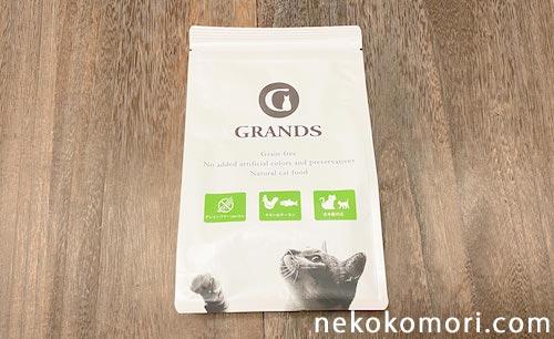 GRANDS(グランツ)のパッケージ表面